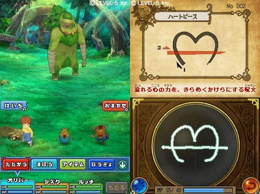 Первая игра, за  визуализацию которой отвечает знаменитая японская Studio Ghibli под руководством  самого Хаяо  Мияд .... - Изображение 1