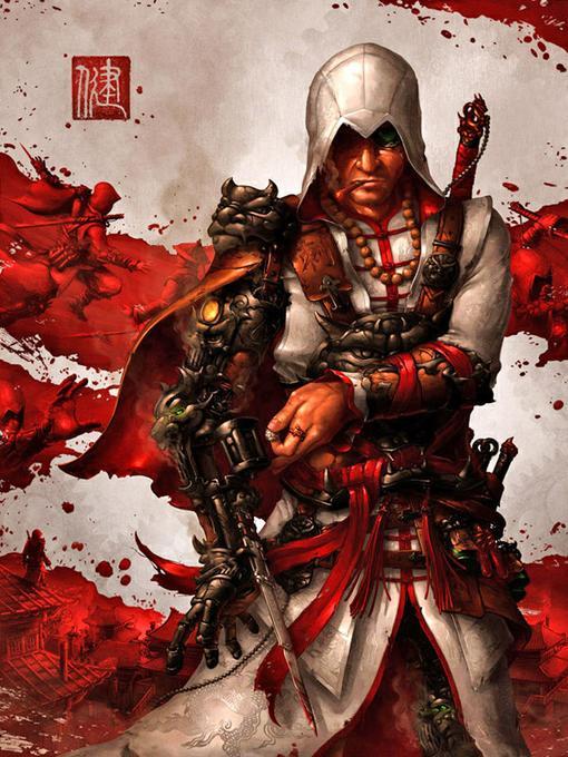 Вы помните в прошлом месяце в интернете появился интересный арт по Assassins Creed? На нем был изображен ассасин в е .... - Изображение 1