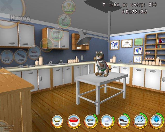 Скриншот 101 любимчик забавные котята
