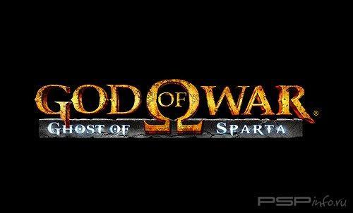 Компания SONY в своём блоге объявила об официальной дате выхода игры         God of War: Ghost of Sparta.     Официа .... - Изображение 1