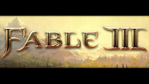 Когда Microsoft с гордостью объявили, что Fable III на PC, выйдет в один день вместе с консолями. Вы наверное думали .... - Изображение 1
