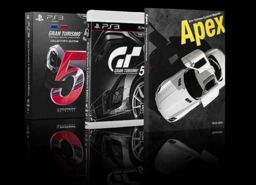 """Сегодня, стало известно, что, будет лежать в коллекционном издании игры """"Gran Turismo 5"""".  Коллекционных изданий буд .... - Изображение 1"""