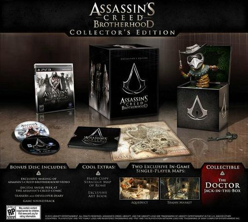 Это было только вопросом времени, когда Ubisoft покажет коллекционное издание Assassin's Creed: Brotherhood, и .... - Изображение 2