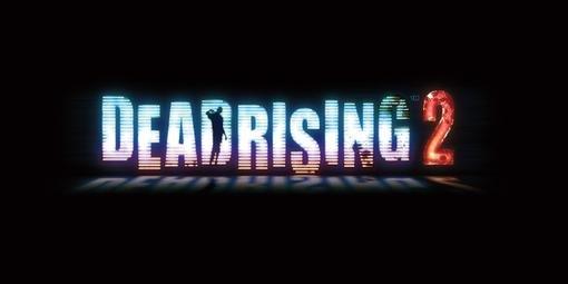 Capcom перенесла дату релиза Dead Rising 2 в Европе. Игра выйдет на несколько дней раньше чем в США и Японии, а имен .... - Изображение 1