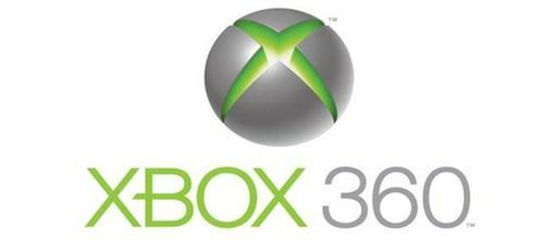 Новая модель Xbox 360-Xbox 360 Slim тоже проиграла пиратам/хакерам. Ее тоже взломали. А способ взлома приставки оста .... - Изображение 1