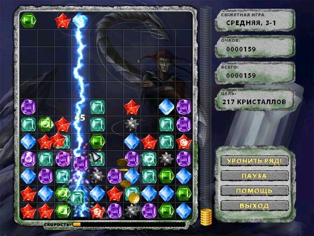 игра магический кристалл скачать бесплатно