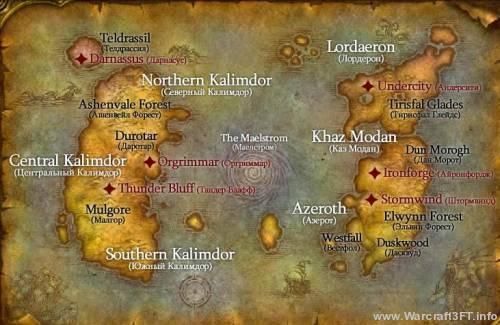 Как сделать карту на warcraft