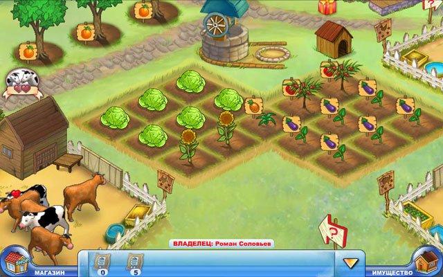 скачать игру ферма мания - фото 6
