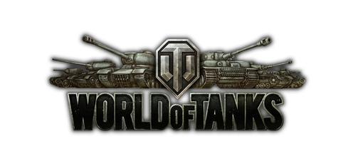 Приветствую всех любителей World of Tanks и тех кто только хочет окунуться в мир танковых сражений.Все мы знаем о но ... - Изображение 1