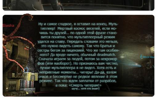 Пост в «Паб» от 24.02.2011 - Изображение 1