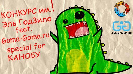 Пост в «Паб» от 28.02.2011 - Изображение 1