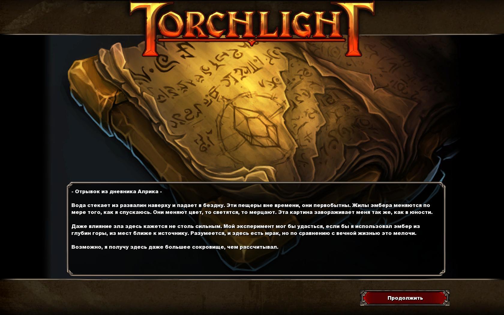 Torchlight forums gambling gambling productivity report