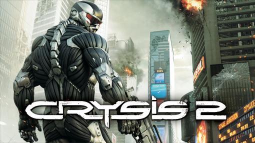 Демонстрационные версии игры для всех платформ включают в себя две карты - Skyline и Pier 17, а также два режима кол ... - Изображение 1