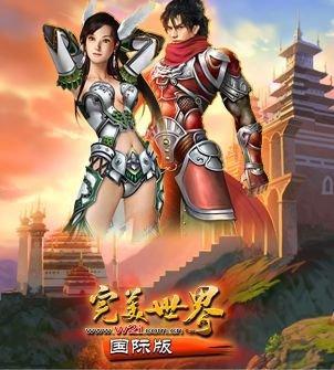 Эта игра наших китайских друзей, компании Beijing Perfect World, и на данный момент эта игра запущена в разных стран ... - Изображение 2