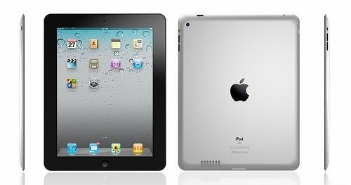 Недавно, а точнее 2 марта 2011 года компания Apple представила iPad 2, проще говоря таблетку с двумя камерами.До нач ... - Изображение 1