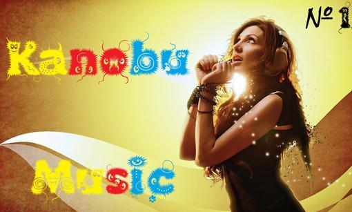 Здравствуйте дорогие друзья! С вами неутомимый KoT MaiLo с новой рубрикой под названием Kanobu Music! У вас бывает т ... - Изображение 1