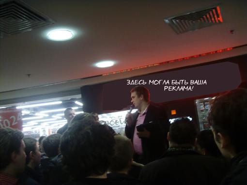 Буквально несколько часов назад в Москве случилось начало продаж так часто обсуждаемой в последнее время стратегии S .... - Изображение 2