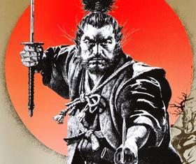 Падающий листНесет попутным ветромЗвуки сражения  Симмэн Мусаси но Ками Фудзивара но Гэнсин  Овладеть искусством меч ... - Изображение 1