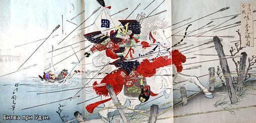 Сакура в цветуАлая хризантемаНа моей груди  Предсмертные стихи японского самурая.  Путь лука.Первоначально самураи п ... - Изображение 1