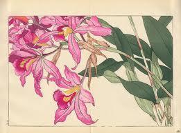 Самурай: жизнь, как мгновенье цветка...  Жинь цветку дана,Дабы сиял золотом;Жизнь продолжал...  Цветок… Жизнь цветка ... - Изображение 1