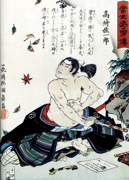 Кровью забрызган пол,Но уже не запятнанаЧесть самурая.  Сэпукку (или при другом расположении и чтении иероглифов - х ... - Изображение 1