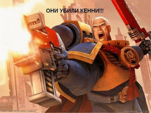 Warhammer 40k dawn of war 2Молот войны, со времен первой части, потерпел сильные изменения. Разработчики отказались  ... - Изображение 2