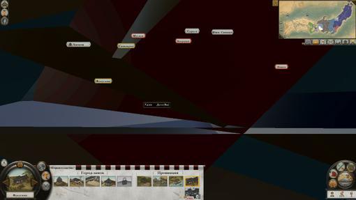 Вот уже второй день подряд Shogun 2 Total War для меня выглядит вот так(см. скрины). Я не могу понять в чём дело-ког ... - Изображение 2