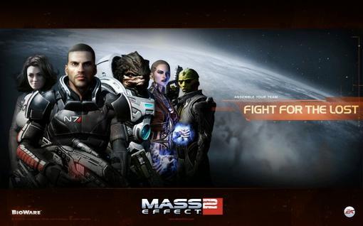 Привет КаНоБуВ связи с грядущим выходом Mass Effect 3 решил вспомнить все хорошее, что несет в себе вселенная Mass ... - Изображение 3