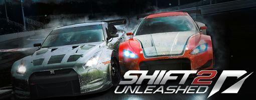 Все любители быстрой езды уже сейчас могут прокатиться по невероятным трассам нового Shift 2 Unleashed – наличие опы ... - Изображение 1