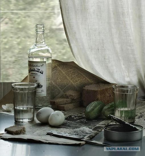 Вот вы никогда не задумывались над тем почему люди пьянствуют? Уходят в запой, пьют месяца напролёт, и не могут оста ... - Изображение 1