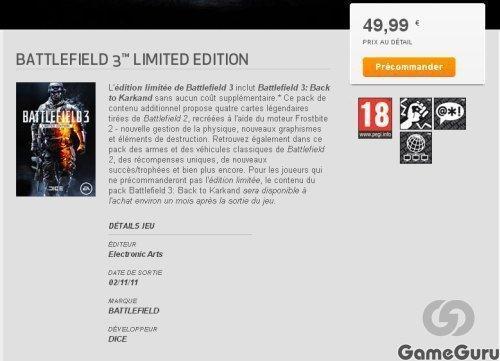 Внутри клиента EA Download Manager, официально распространяемого компанией Electronic Arts, была обнаружена расчетна ... - Изображение 1
