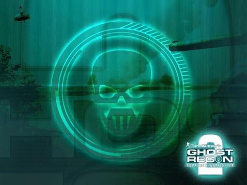 3 с лишним года назад вышла игра с удивительными на то время технологиями, Ghost Recon Advanced Warfighter 2. Это та ... - Изображение 1