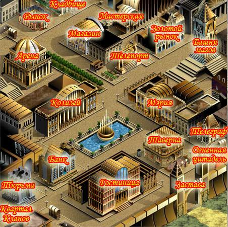 Я на этом блоге не нарыл инфы, так решил написать сам)  Назарет, этот город был построен позже всех.В Назарет можно  ... - Изображение 2