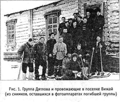 В Голливуде будут снимать фильм про советских лыжников. Студия Future Films купила права на экранизацию романа Алана ... - Изображение 1