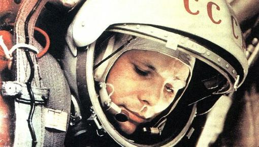 Аккуратно к 50-летнему юбилею первого полета человека в космос в серии «Жизнь замечательных людей» вышла книга про Ю ... - Изображение 1