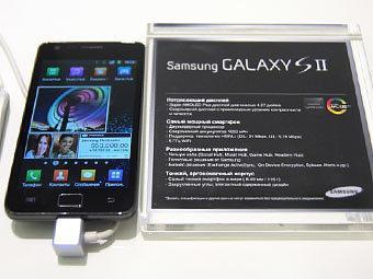 Компания Samsung объявила дату начала продаж в России смартфона Galaxy S II (GT-I9100). Новинка появится в магазинах ... - Изображение 1