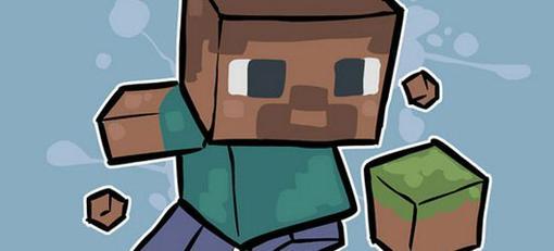 Что же нового принесло обновление? Начать стоит с того, чего многие игроки Minecraft ждали долгое время — погода! В  ... - Изображение 1
