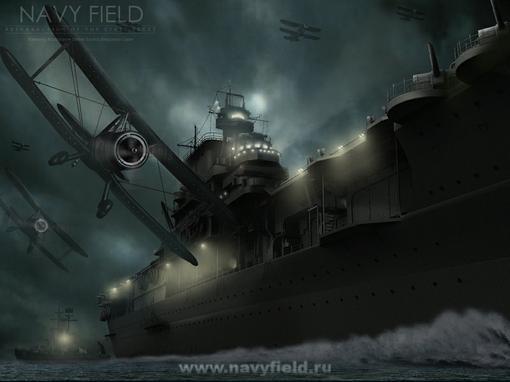 Администрация бесплатной многопользовательской онлайн-стратегии Navy Field рада сообщить пользователям о том, что 21 ... - Изображение 1