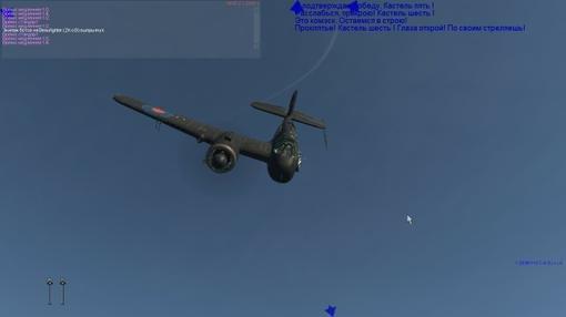 На момент выхода игры ИЛ-2 Штурмовик: Битва за Британию она была очень сырой и сбитой, как этот самолёт на картинке, ... - Изображение 1