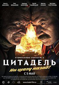 Как и обещала, пишу новинки российского кинематографа.                                                       Первый  ... - Изображение 1