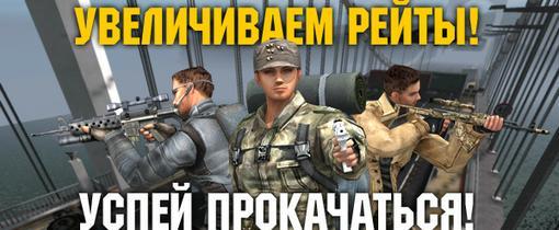 """Бойцы! Неслыханная новость! Пришел приказ от высшего командования:  """"В преддверии всероссийского и всенародного праз ... - Изображение 1"""