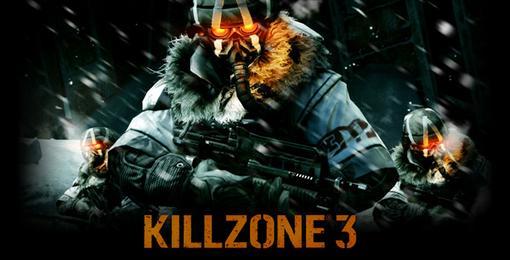 Здравствуйте пользователи КаНоБу. Сегодня я хочу сделать обзор игры Killzone 3,которая поддерживает PlayStation Move ... - Изображение 1
