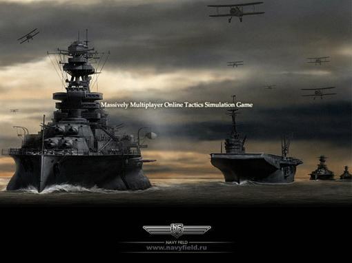 Администрация бесплатной многопользовательской онлайн-стратегии Navy Field поздравляет всех пользователей с праздник ... - Изображение 1
