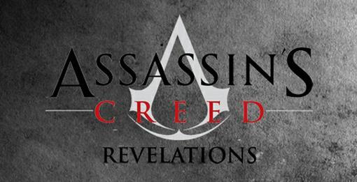Здраствуйте Дорогие Канобувцы!Я спешу вам сообщить новую новость о Assassin's Creed: Revelations.Обложку Game Inform ... - Изображение 3