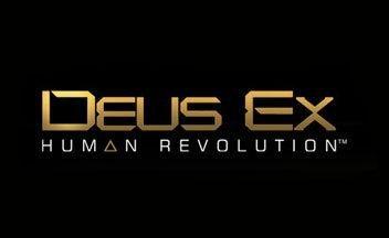 Компания Square Enix сообщила, что РС-версия игры Deus Ex: Human Revolution будет поддерживать возможности сервиса S ... - Изображение 1