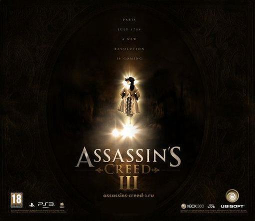 Assassin's Creed сегодня, это самый главный франчайз компании Ubisoft, который вот уже на протяжении четырёх лет мы  ... - Изображение 3