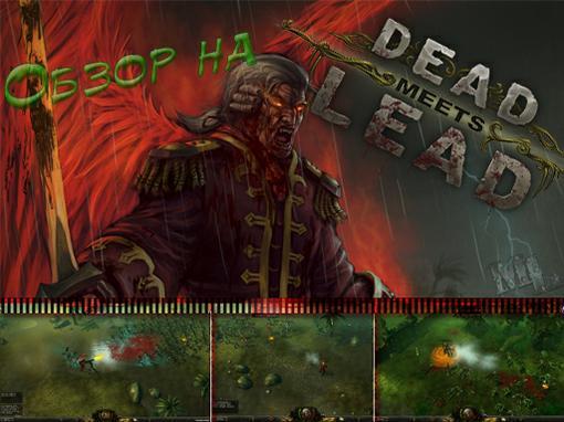 Пост в «Паб» от 12.05.2011 - Изображение 2