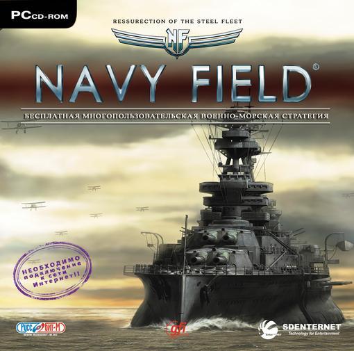 Администрация онлайн-стратегии Navy Field анонсирует предстоящие турниры, которые пройдут в выходные, 14 и 15 мая.   ... - Изображение 1