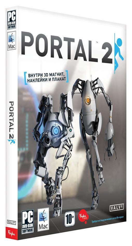 Салют, Kanobu!26 мая 2011 года выходит в продажу белое издание Portal 2! Давайте разберёмся, в чём отличие белого из ... - Изображение 1