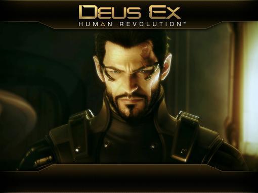 Здравствуйте уважаемые пользователи Канобу. Мы все с нетерпением ждем выхода игры Deus Ex: Human Revolution.Ждать ос ... - Изображение 1